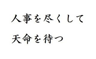 jinji.jpg
